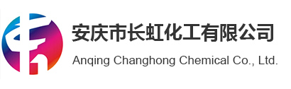 Anqing Changhong Chemical Co., Ltd.